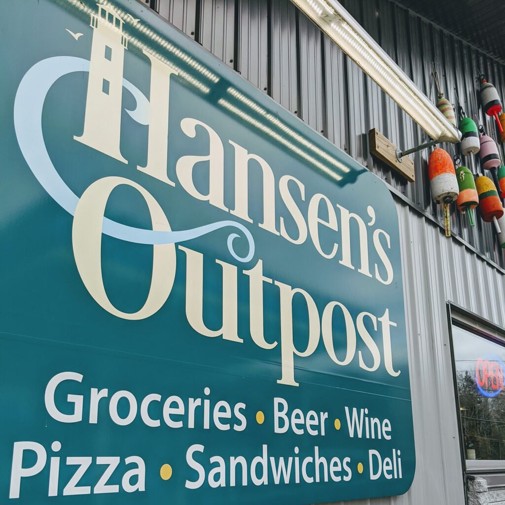 Hansen's Outpost - Bass Harbor, ME